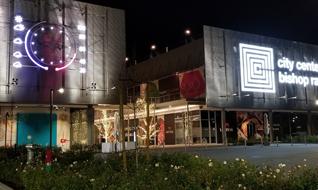 Visit the San Ramon Newest City Center